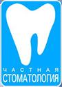 салат вакансии стоматолога в долгопрудном детского домика дерева